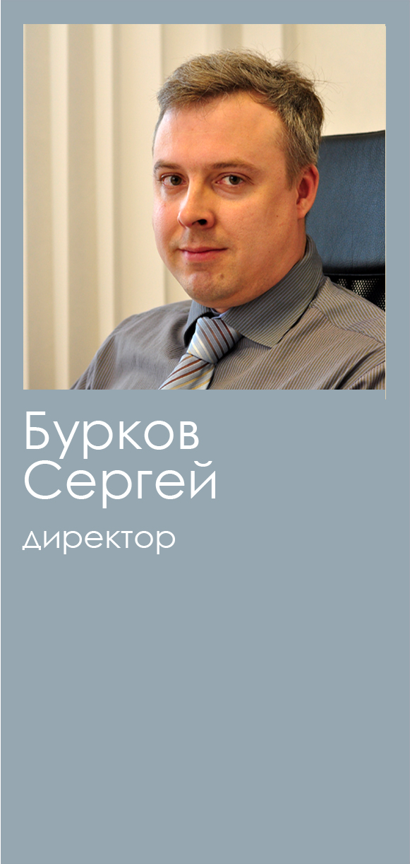 v-otdel-pechati-burkov-sergej
