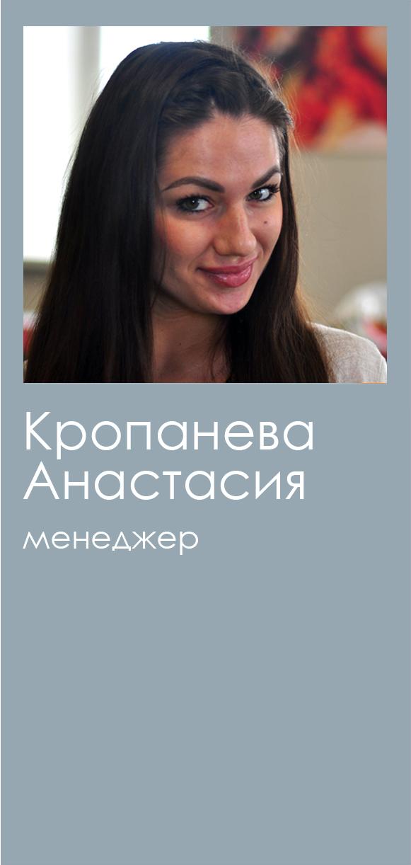 v-otdel-pechati-sotrudnitsa-anastasiya