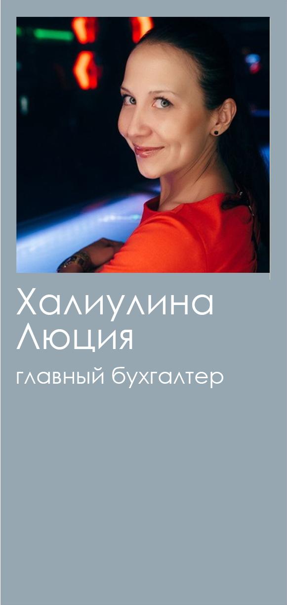 v-otdel-reklamy-lyutsiya