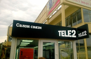 световой короб в Санкт-Петербурге от 3ART
