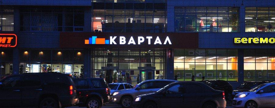наружная реклама в Санкт-Петербурге