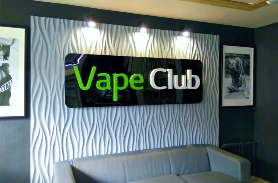 «VAPE CLUB»