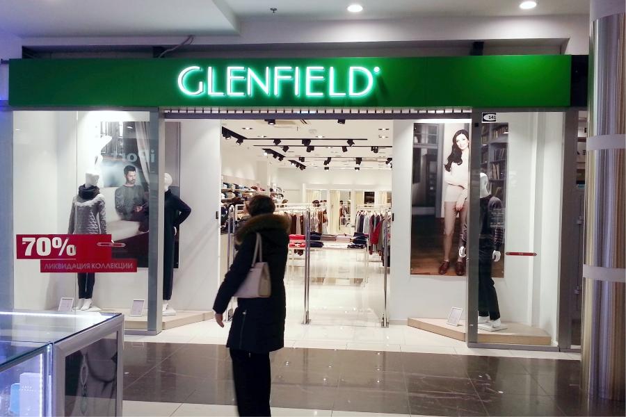 «GLENFIELD»
