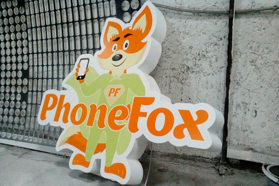 «FhoneFox»