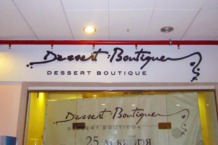 Dessert Boutique