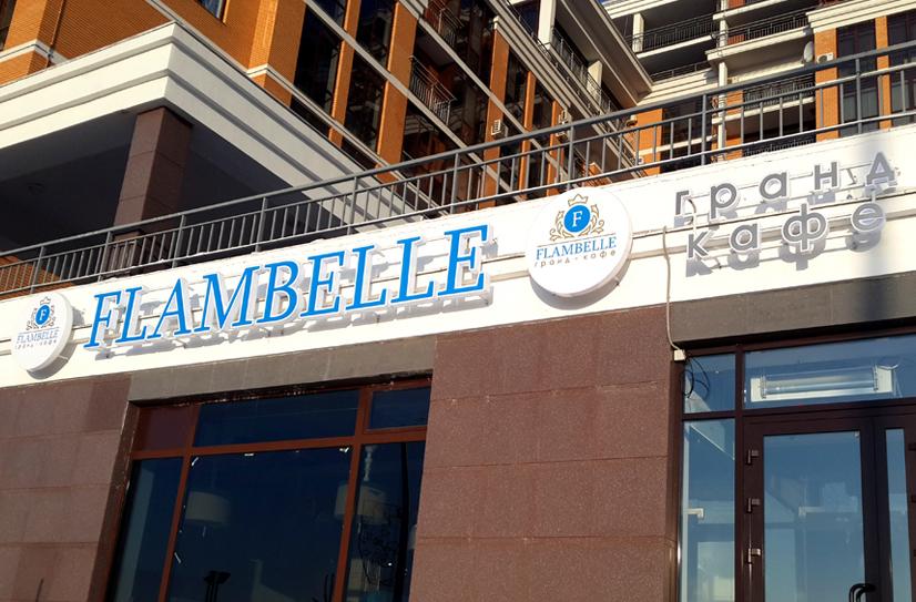 Flambelle