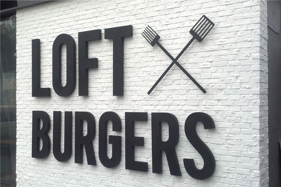 LOFT BURGERS