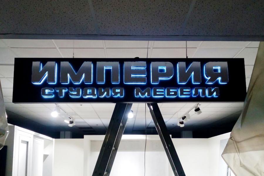 «ИМПЕРИЯ» , ТЦ «Континент»